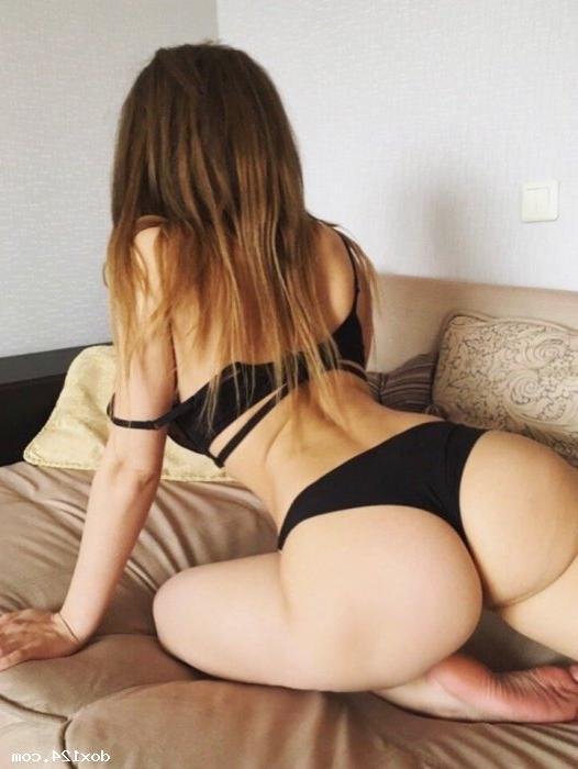 Проститутка Адам, 29 лет, метро Цветной бульвар