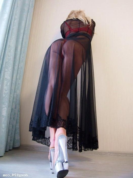 Проститутка Эльза, 36 лет, метро Динамо