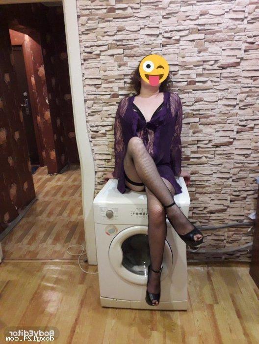 Проститутка Самида, 30 лет, метро Авиамоторная